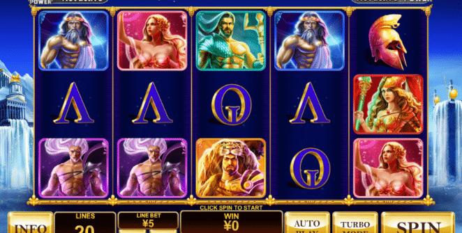 Spielautomat Age of Gods Online Kostenlos Spielen