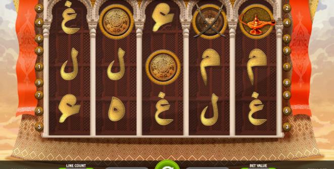 Desert Treasure BGaming Spielautomat Kostenlos Spielen
